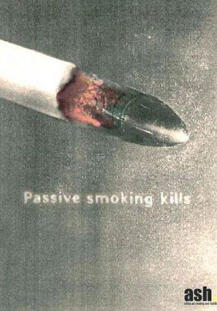 Плакаты против курения