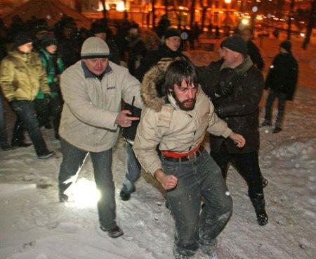 В Минске разогнали уличную акцию в День святого Валентина