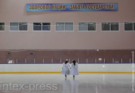 В Барановичах прошла первая свадьба на льду