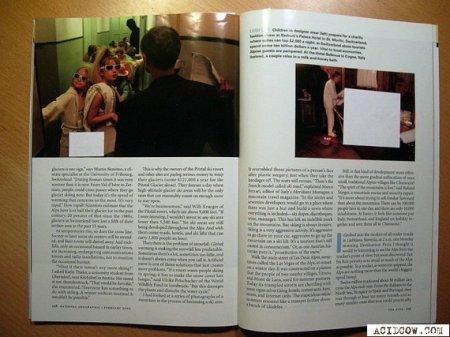 Цензура в Иране