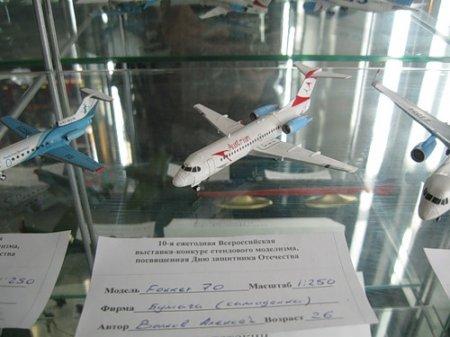 10-я ежегодная Всероссийская выставка-конкурс стендового моделизма