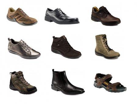 Кореец украл 1200 пар поношенной обуви