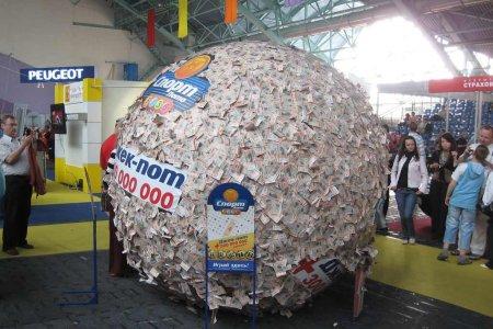 Белорусские лотереи: от желаний заветных до навязчивых