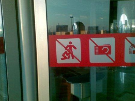 Так а что запрещено то???