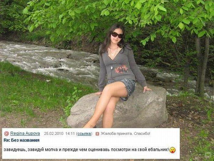 Комментарии к фотографиям