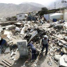 В Чили произошло еще 2 землетрясения - всего около 800 погибших