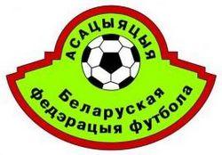 Сборную Беларуси ждут четыре товарищеских матча