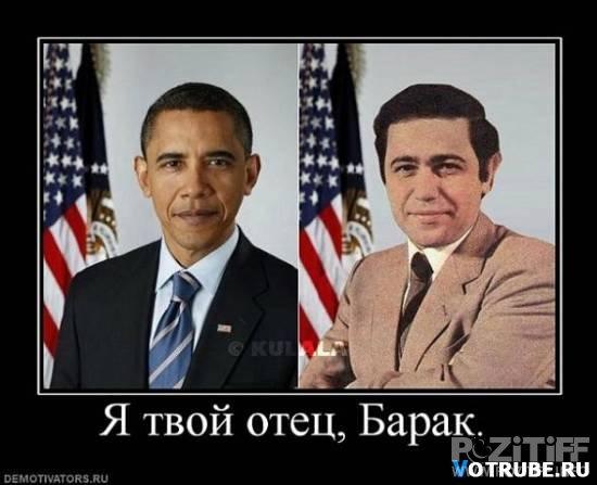 Политические демотиваторы