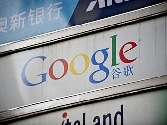 """Китай пригрозил Google """"серьезными последствиями"""" за отказ от цензуры"""