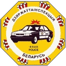 Автомобиль с пьяным водителем в Молодечненском районе пришлось останавливать с помощью автомата Калашникова