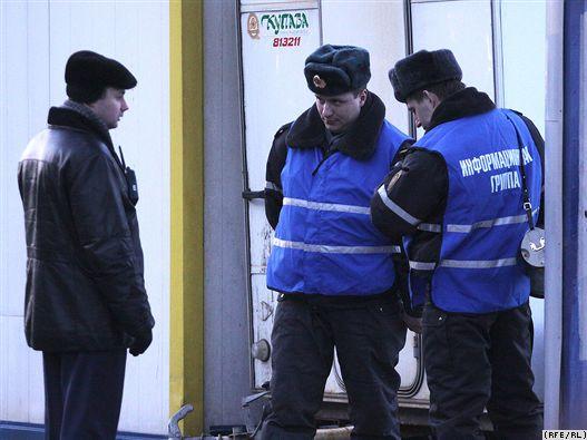 Акция к Дню солидарности в Минске (16.03.2010)