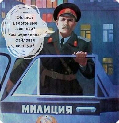 Сервис iFolder.ru временно закрыт