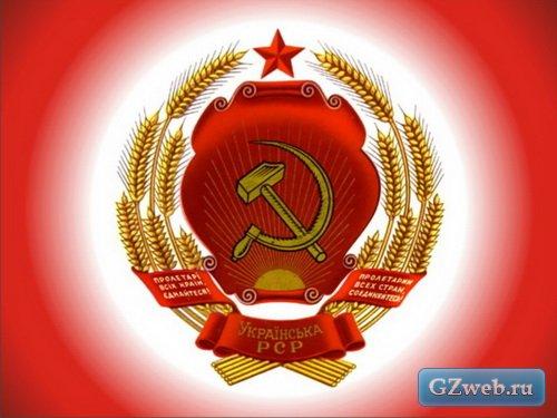 Есть идея объединить Беларусь, Россию и Украину