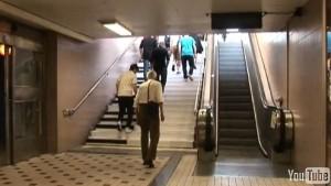Музыкальная лестница