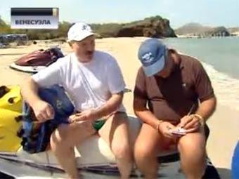 Журналисты показали интервью с Лукашенко в плавках