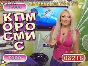 Милиционеры «накрыли» лохотронщиков на ТВ