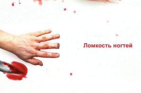 Реклама медицинского центра
