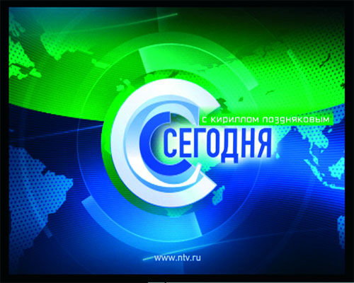 Ответственность за теракты в метро взяли на себя чеченские террористы