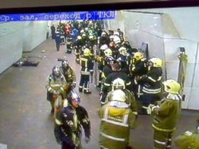 ФСБ: взрывы в московском метро осуществили две шахидки