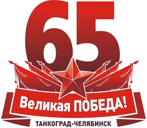 В России запретят публично одобрять нацизм