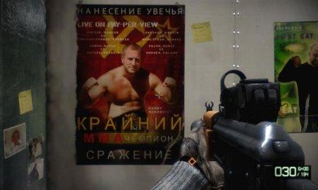 Русский масло есть поработить мир!