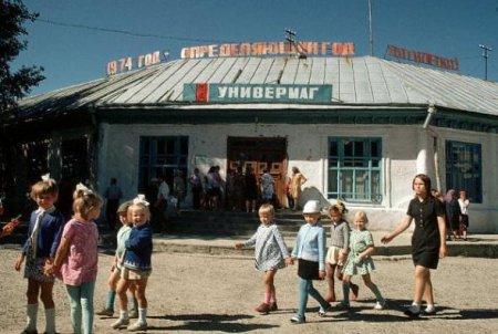 Наш адрес - Советский Союз