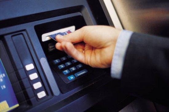 Теперь известно, кто грабил банкоматы