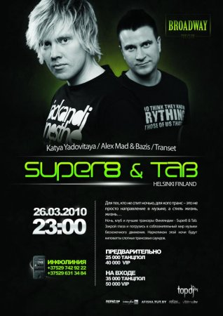 Super8 and Tab in Minsk 26.03.2010
