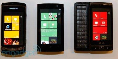 Microsoft сообщила системные требования Windows Phone 7