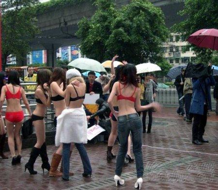 Китаянки разделись ради мужей