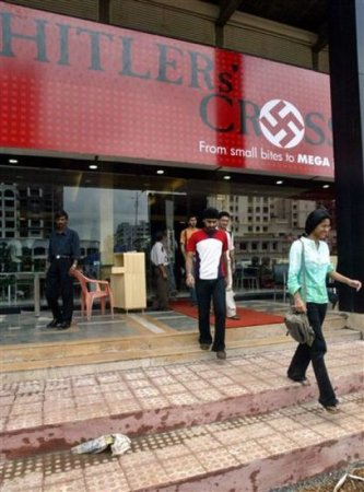 Странная мода на Гитлера в Азии