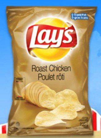 Странные чипсы