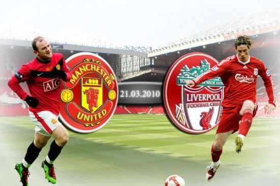 MANCHESTER UNITED vs LIVERPOOL !!