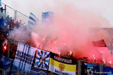 Russian Ultras - 1ый тур 2010