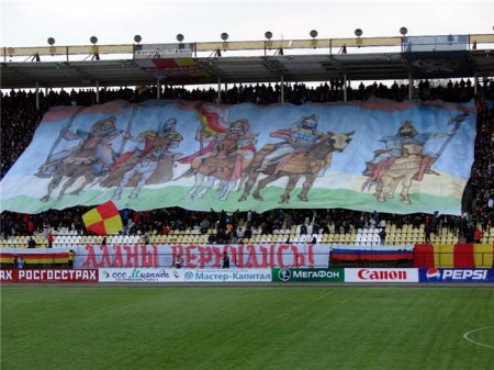 Russian Ultras - 1ый тур 2010