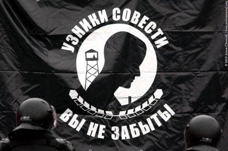 Russian Ultras - 2ой тур 2010