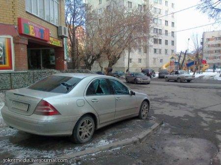 Не паркуйся на тротуаре!