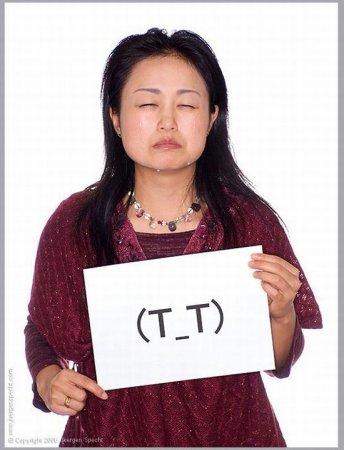 Смайлики по японски