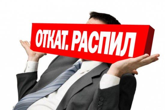 Беларусь ожидают большие кадровые потрясения