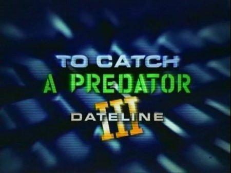 Охота на педофилов