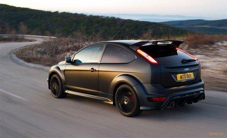 Focus RS500: Самый мощный Ford представлен официально