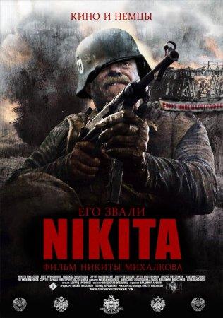 Никита Михалков наносит ответный удар