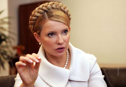 "Тимошенко вышла из Генпрокуратуры: ""Слава Богу, пока не сажают за решетку"""