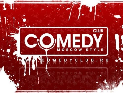 Comedy Club перезагрузили