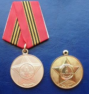 Позор Беларуси: Минобороны сэкономило на ветеранах
