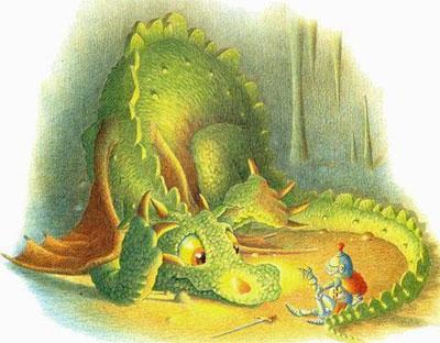 Сказочка о Драконе