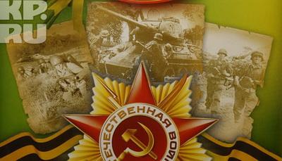 В Перми к Дню Победы выпустили поздравительный календарь с фашистами