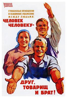 И все-таки, когда было лучше - сейчас или при СССР?