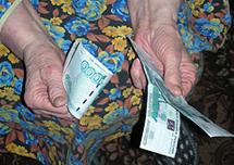 Белорусам либо увеличат пенсионный возраст, либо сократят пенсионные выплаты