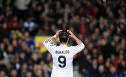 Криштиану Роналду не собирается заканчивать карьеру в «Реале